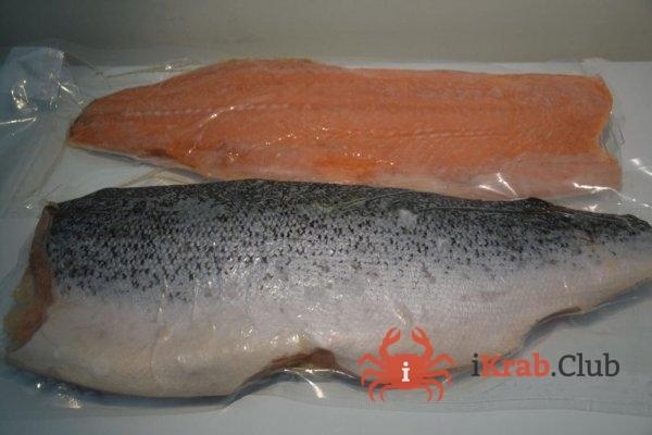 Филе лосося атлантического (Сёмги)