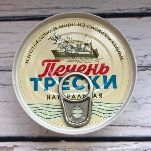 Печень трески консерв. банка 185гр.
