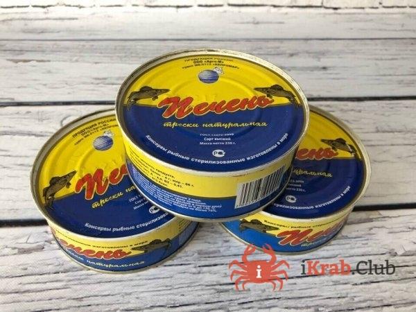 Печень трески консерв. банка 230 гр.