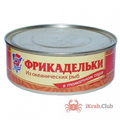 Фрикадельки из океанических пород в томатном соусе (ж/б 240гр)