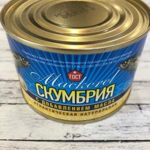 Скумбрия в масле, 250 гр